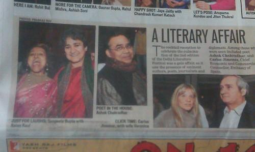 DLF_2014 Hindustan Times City